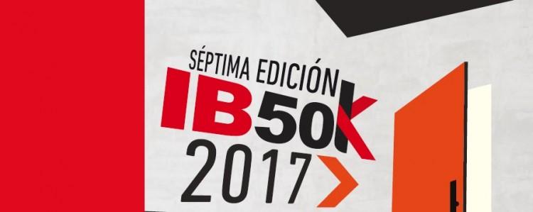El Balseiro premiará a los mejores proyectos tecnológicos de Argentina